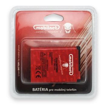Batéria Nokia 2600C Li-ion 900mAh