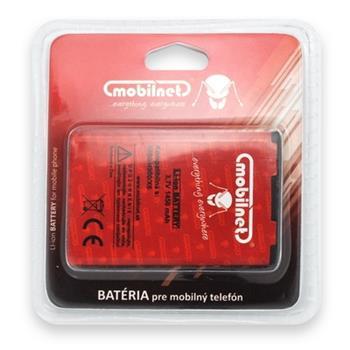 Batéria Nokia 5800 Li-ion 1450mAh