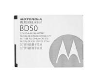 BD50 Motorola baterie 700mAh Li-Ion (Bulk) (A853,MB200,XT610D,A953,MB511,A855)