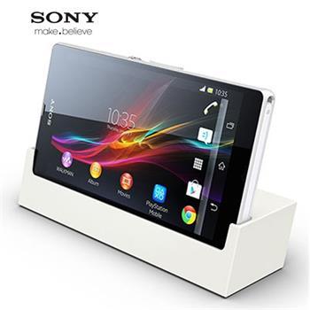 DK26 Sony Dokovací Stanice pro Xperia Z L36i White (EU Blister)