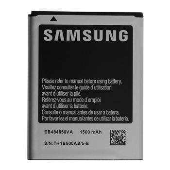 EB484659VU Samsung baterie Li-Ion 1500mAh (EU Blister) (i8150 GalaxyW,S5690 Galaxy Xcover)