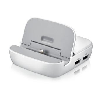 EDD-S20WE Samsung Dokovací Stanice White (EU Blister)