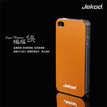 JEKOD Batman Pouzdro Orange Silver pro iPhone 4/4S