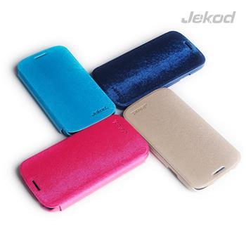 JEKOD Folio Kožené Pouzdro Beige pro Samsung i9500 Galaxy S4