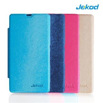 JEKOD Folio Kožené Pouzdro Modré pro Sony C6603 Xperia Z