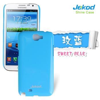 JEKOD Shiny Pouzdro Blue pro Samsung N7100 Galaxy Note2