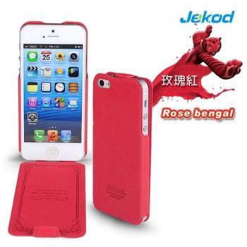 JEKOD Suede Kožené Flip Pouzdro Red pro iPhone 5, 5S