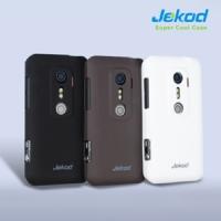 JEKOD Super Cool Pouzdro Brown pro HTC EVO 3D