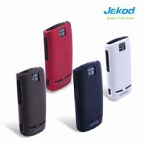 JEKOD Super Cool Pouzdro Brown pro Nokia 600