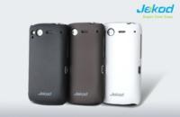 JEKOD Super Cool Pouzdro White pro HTC Desire S + ochranná fólia na displej