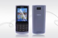 JEKOD TPU Ochranné Pouzdro Biele pro Nokia X3-02 + ochranná fólia na displej