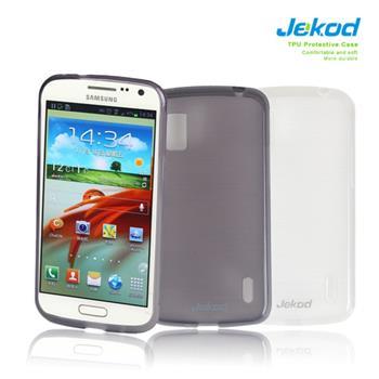 JEKOD TPU Ochranné Pouzdro Biele pro Samsung i9260 Galaxy Premier
