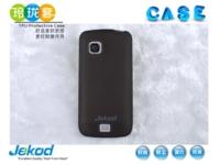 JEKOD TPU Ochranné Pouzdro Black pro Nokia C5-03