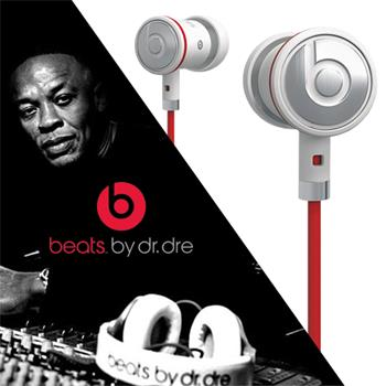 Monster Beats Dr. Dre urBeats White (Bulk)