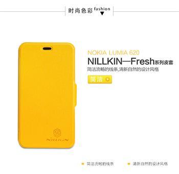 Nillkin Fresh Folio Pouzdro Yellow pro Nokia Lumia 620