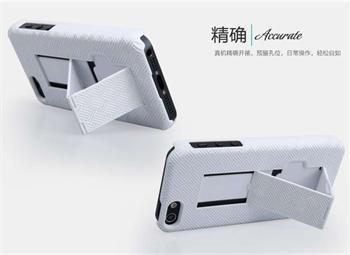 Nillkin Stand Shield Zadní Kryt vč. Stojánku White pro iPhone 5, 5S, SE
