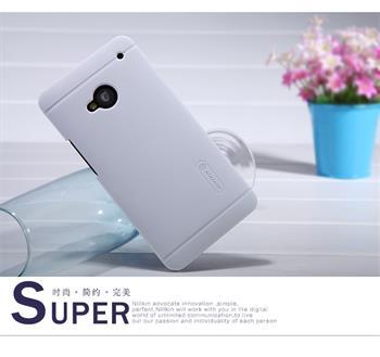 Nillkin Super Frosted Zadní Kryt Biely pro HTC ONE/M7