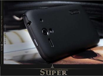 Nillkin Super Frosted Zadní Kryt Black pro Huawei G300 Ascend