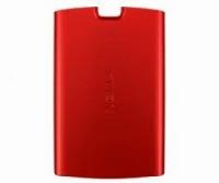Nokia 5250 Red Kryt Baterie
