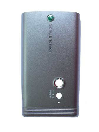 SonyEricsson J10i Pink Kryt Baterie