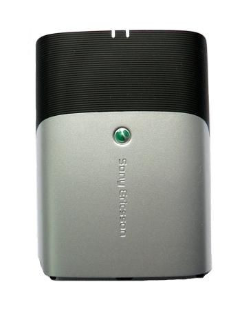 SonyEricsson M1i Black Kryt Baterie