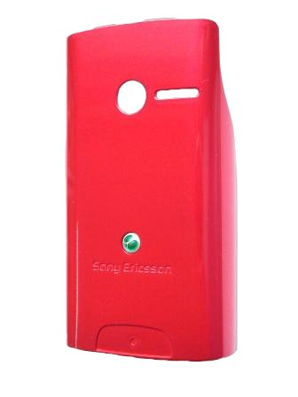 SonyEricsson W150i Red Kryt Baterie