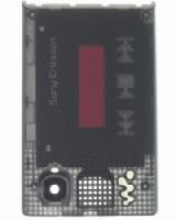 SonyEricsson W380i kryt Black, přední